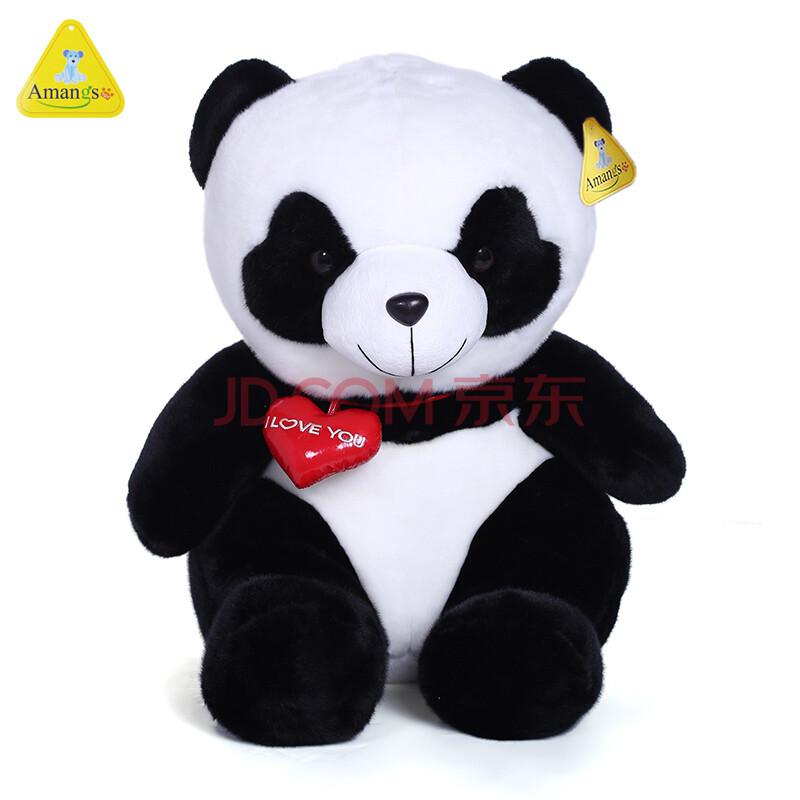 儿童节情侣大熊猫公仔
