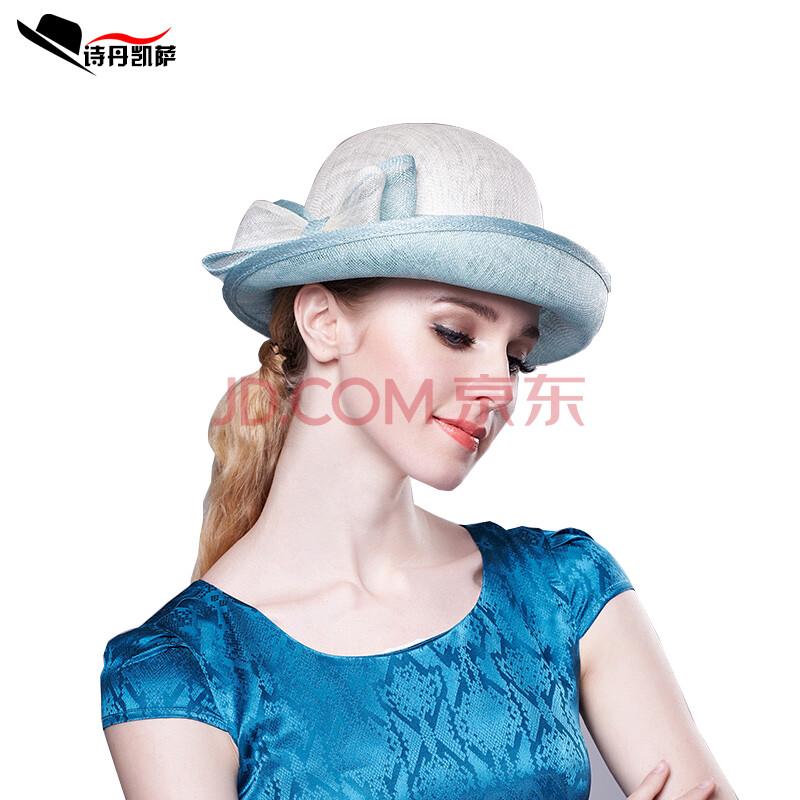 诗丹凯萨 2014 遮阳帽 子女 夏天 韩版潮 户外防晒 太阳帽 防紫外线