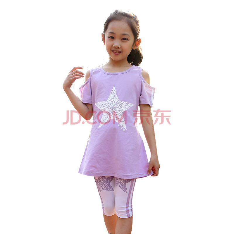 儿童衣服两件套 韩版百搭