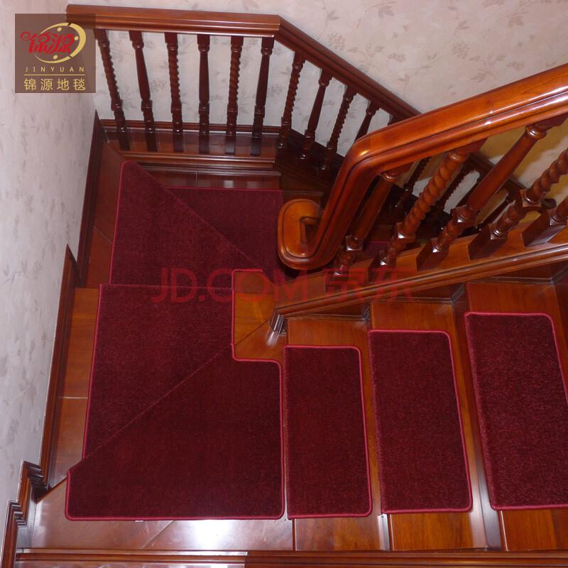 满铺楼梯地毯地垫免胶自粘纯色楼梯垫 踏步垫定制实木防滑楼梯踏步