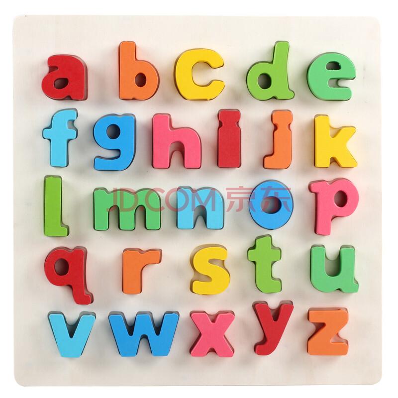 巧之木 积木玩具数字字母木制拼板拼图玩具 益智早教形状配对拼拼乐