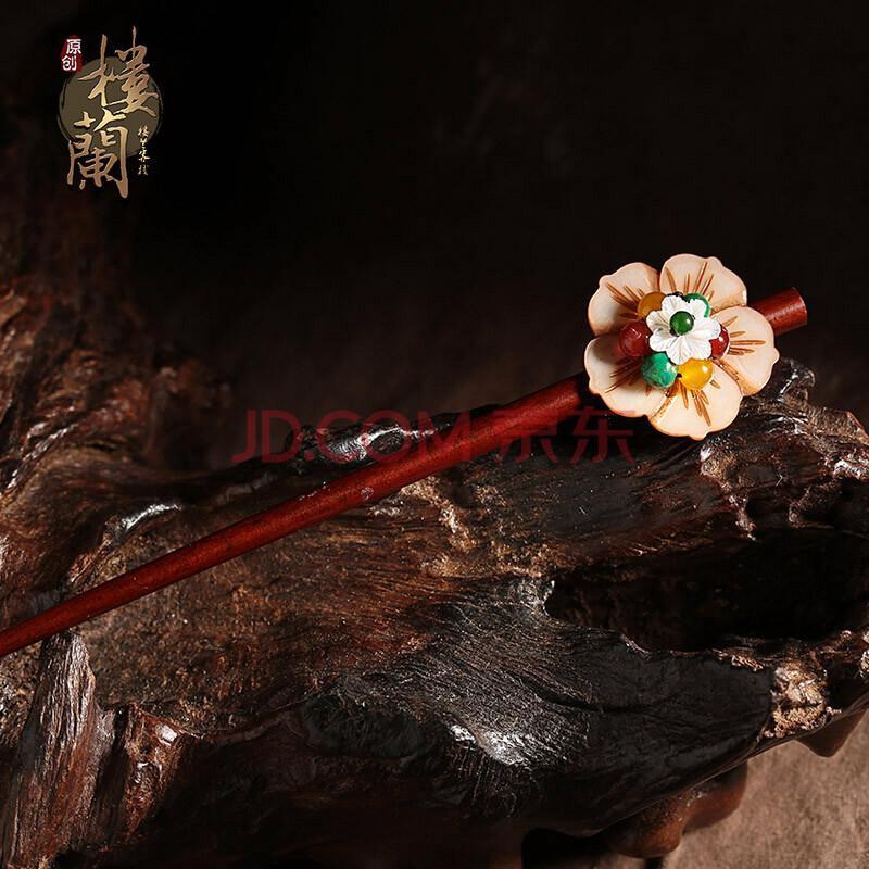 贝壳花朵复古民族风发簪古风古代簪子发饰盘发头饰木簪女图片