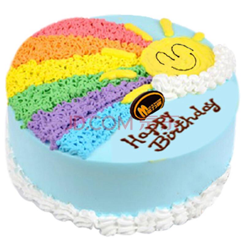 鼎恒 创意彩虹生日蛋糕彩色内芯北京天津上海杭州成都