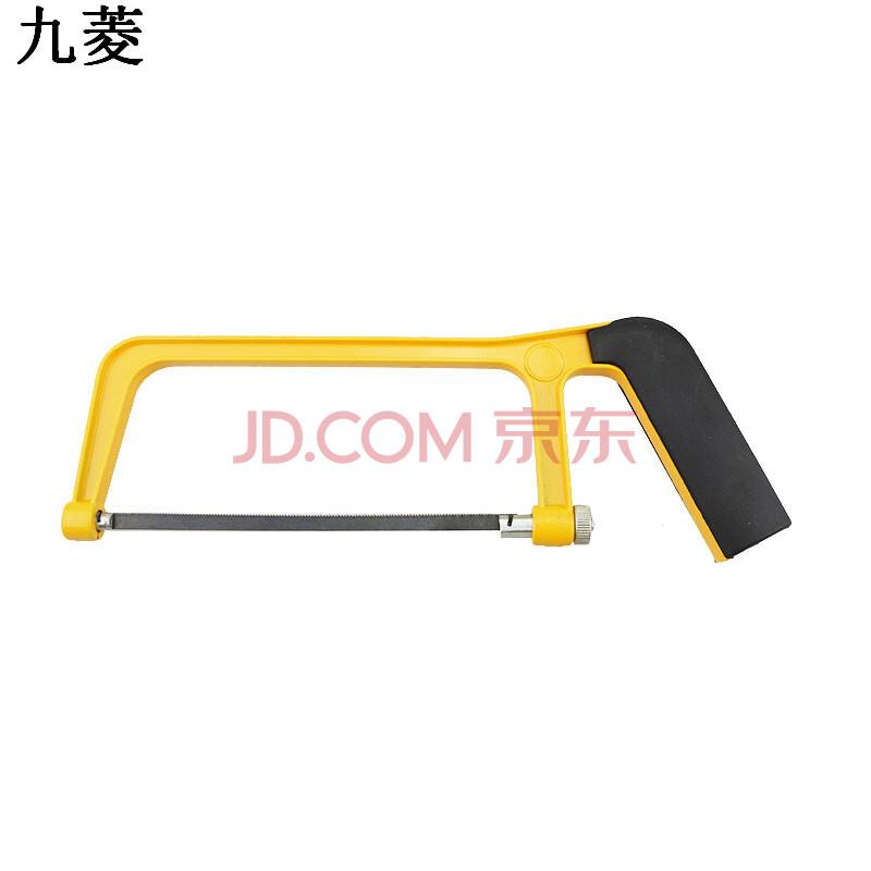 九菱 钢锯架手锯 手工木工锯子钢锯弓 木工锯条架 手钢锯 强力型 diy