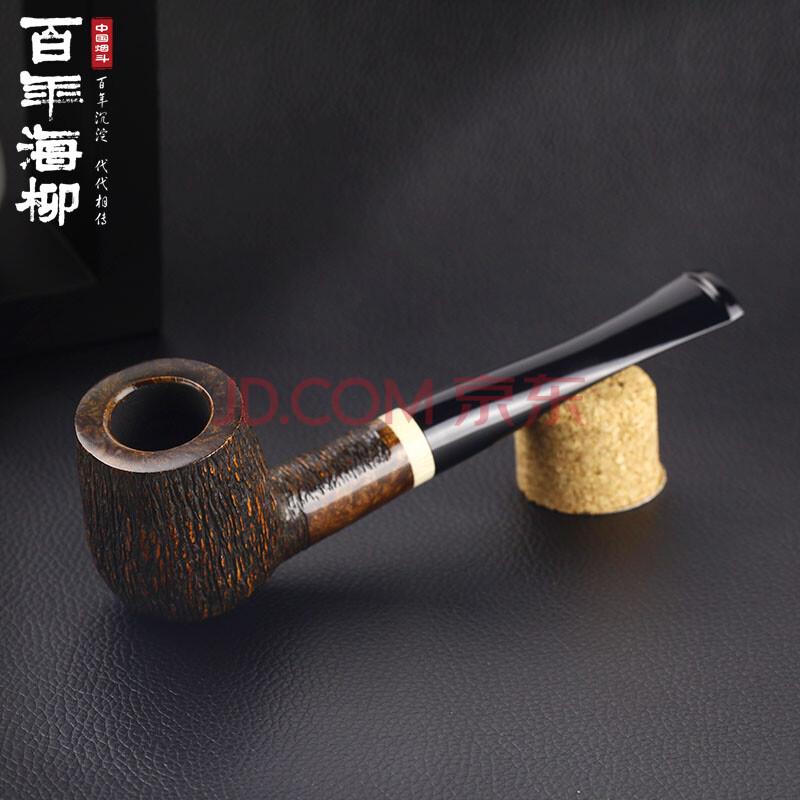 百年海柳男士烟具石楠木烟斗 实木直式手工斗 中号斗烟丝专用斗 树皮