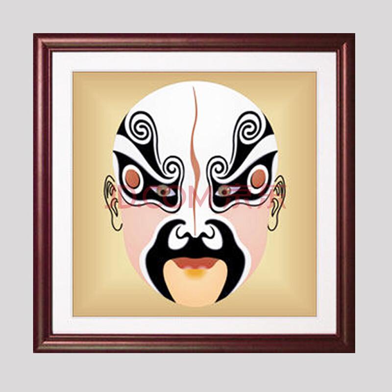 京剧人物脸谱有框装饰画中式背景墙挂画酒店饭店餐馆