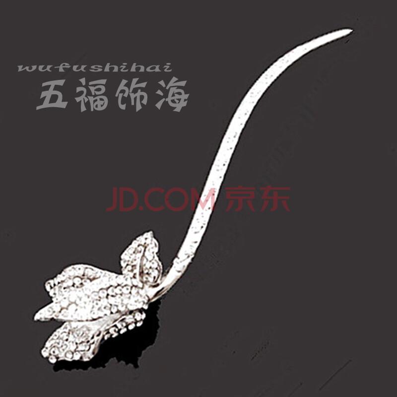 兰花首饰顺手绘制片