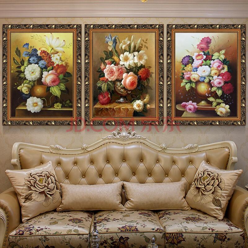 慧玉轩 纯手绘油画 欧式古典写实花卉 三联花卉客厅玄关装饰画 欧式图片