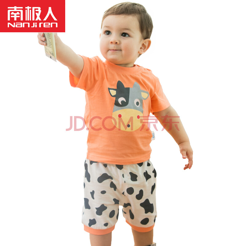 【15款可选】南极人宝宝夏装婴儿夏款短袖T恤短裤运动套装两件套 小小奶牛-橙色 110cm