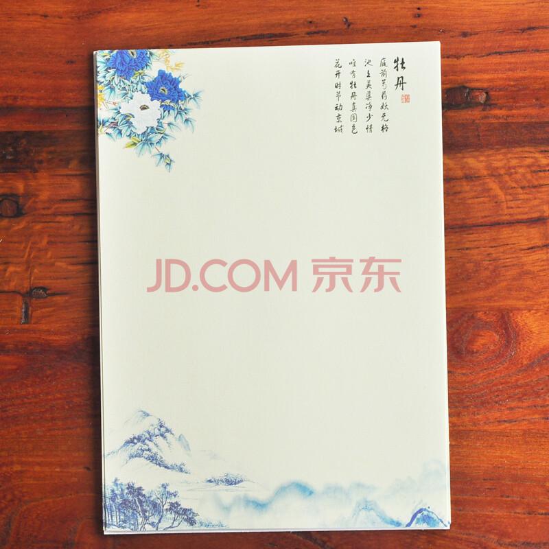 古风文艺彩色手绘信封信纸表白浪漫