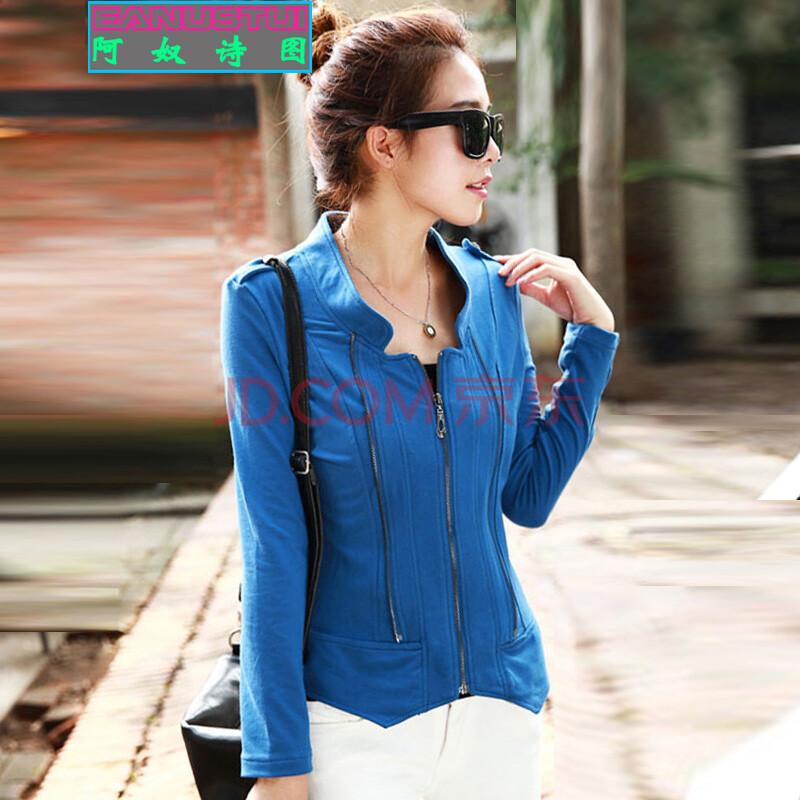 蓝色衬衫长袖女