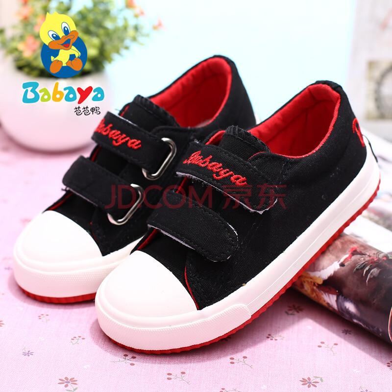 儿童帆布鞋女童鞋