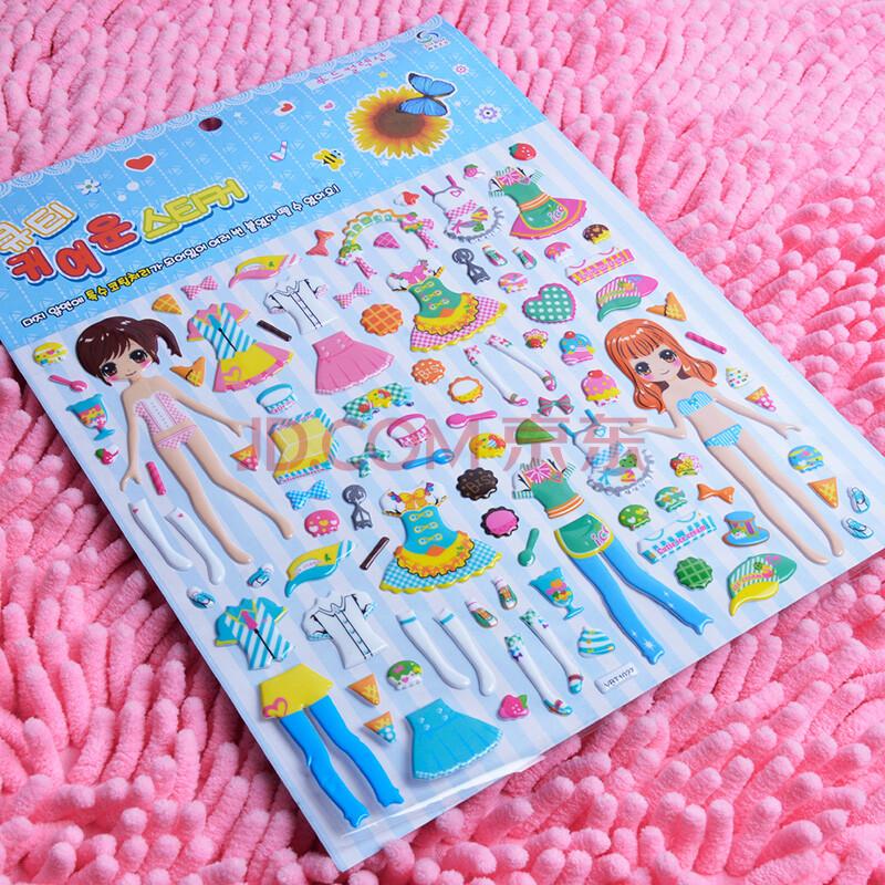 俊艺diy手工装饰贴冰箱贴 儿童墙贴纸 卡通立体贴画 换装1027 包装
