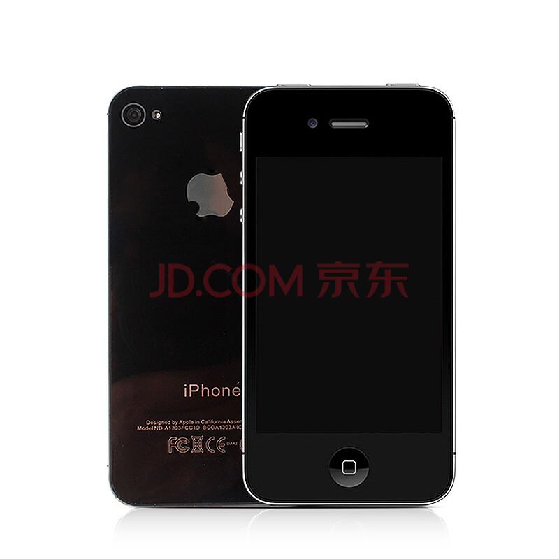 萌客 手机模型适用于4s苹果 iphone4s 苹果手感手机模型 金属边框1:1