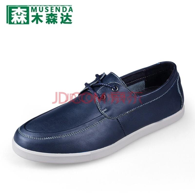 木森达musenda休闲男鞋潮流韩版男士系带驾车鞋板鞋 蓝色 41图片