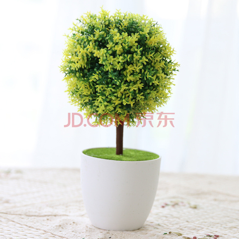 帕加马 仿真小盆栽塑料盆景桌面摆件假绿植办公客厅卧室家居装饰树 落