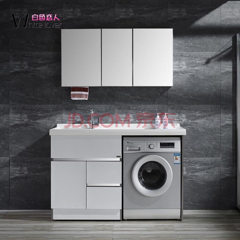 八臺白色外觀洗衣機的經典設計選擇