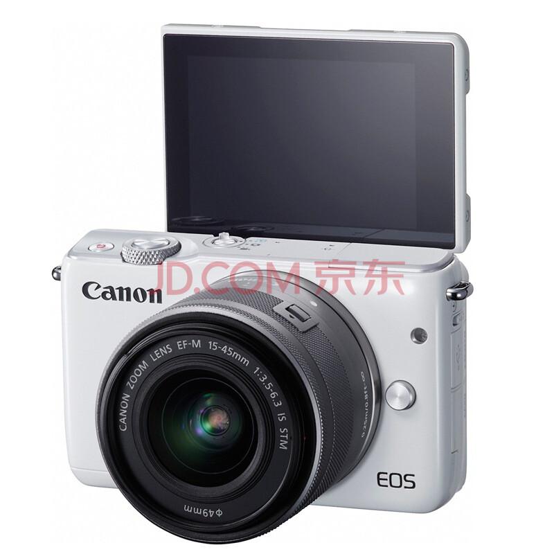 佳能(Canon)EOS M10 微型单电套机 白色(EF-M 15-45mm f/3.5-6.3 IS STM)