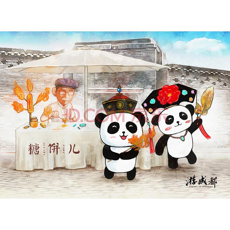 成都中国风大熊猫明信片 旅游纪念品贺卡 国宝书签小礼物 糖饼儿