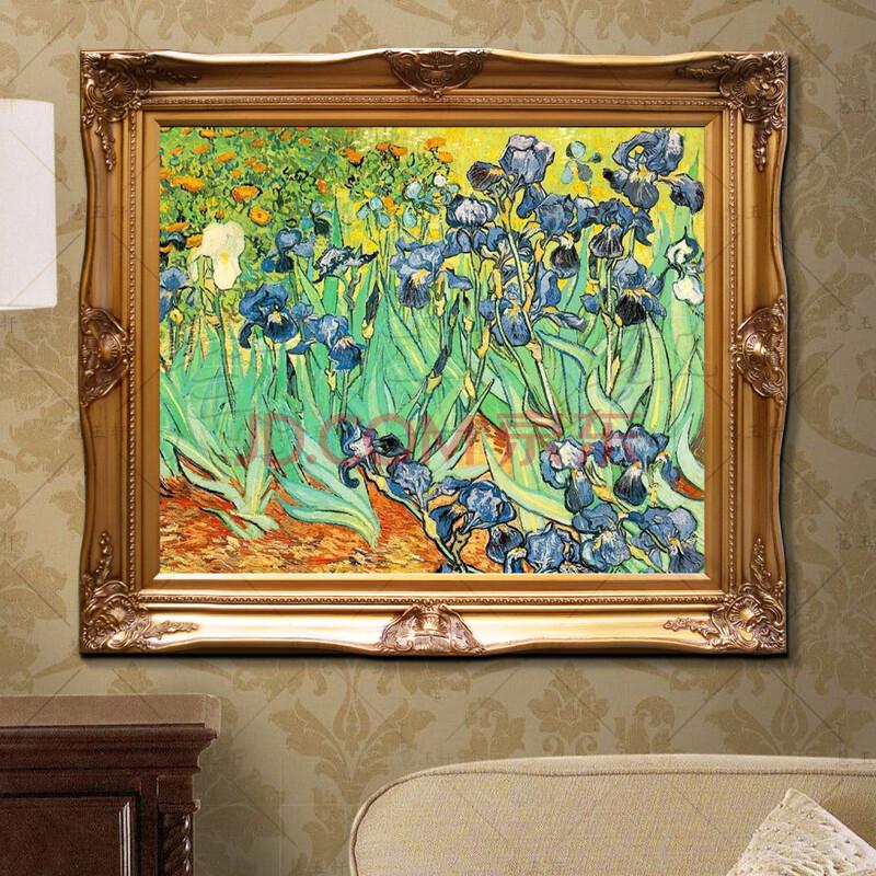 慧玉轩纯手绘油画梵高印象画客厅玄关装饰画实木有框挂画欧式正品世界