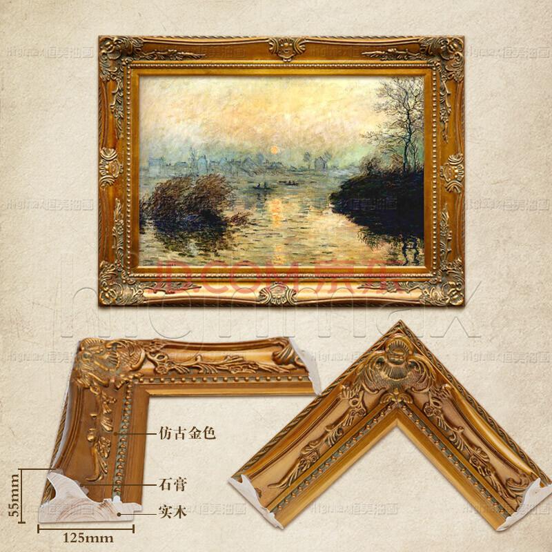恒美 欧式名画临摹手绘油画印象莫奈客厅壁炉玄关餐厅