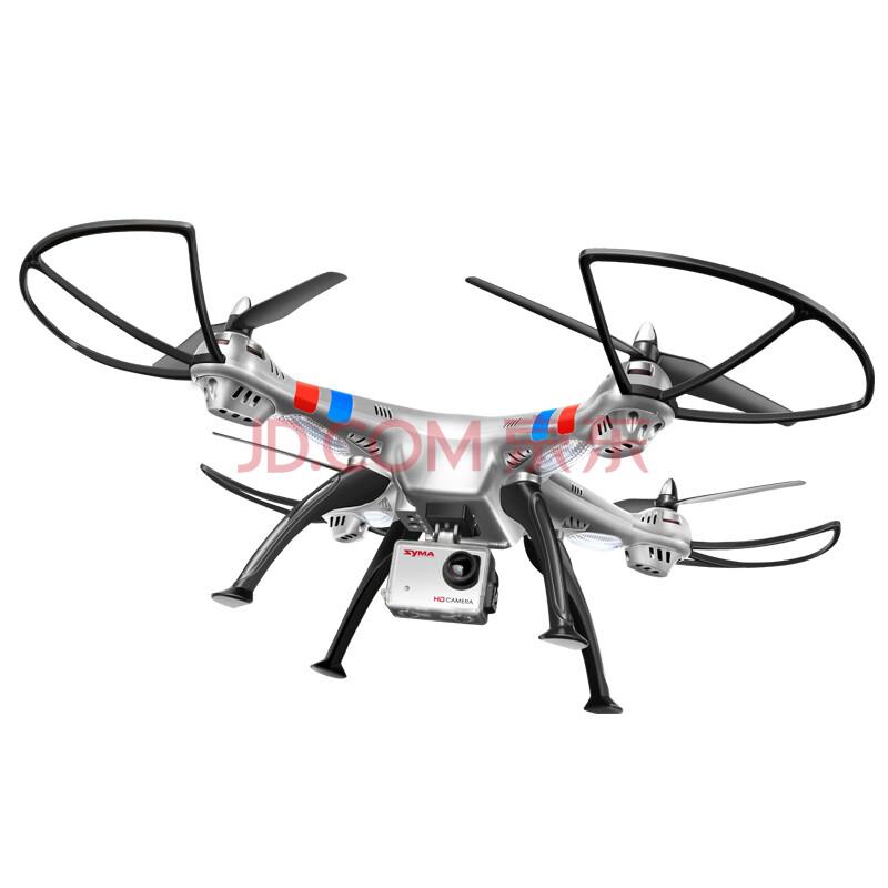 机fpv实时航拍飞行器四轴遥控飞机耐摔直升机儿童玩