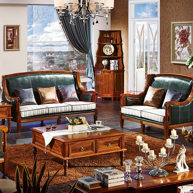 美式乡村沙发大户型简美皮布沙发客厅家具 单+三图片