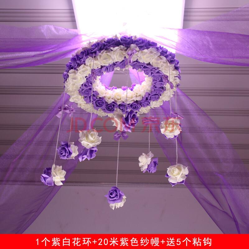 结婚用品婚房布置装饰花球纱幔套装创意婚礼用品婚庆