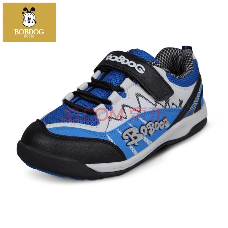 巴布豆(bobdoghouse)儿童2014秋季新款男女童运动鞋防滑透气正品童鞋秘鲁玛卡片图片