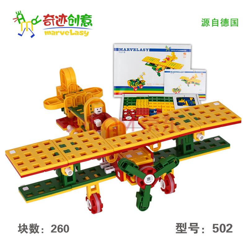 奇迹创意瑞士lasy拼插积木益智玩具幼儿园3q潜能开发图片