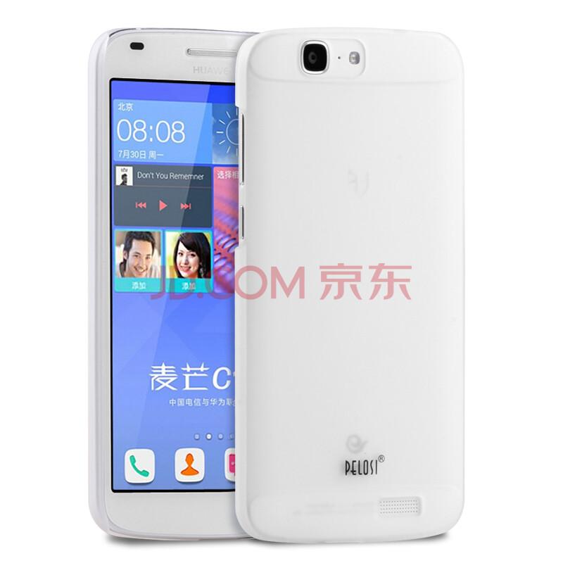 皮洛斯 手机套/手机壳/保护套/透明 适用于华为c199/麦芒3s/电信版