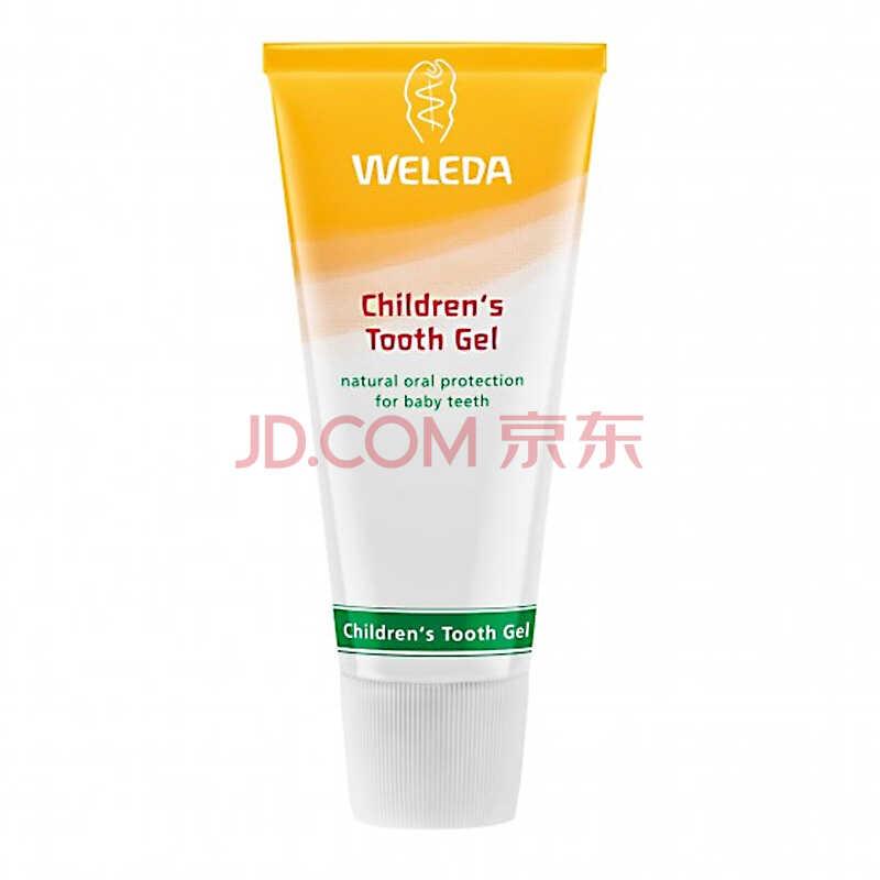 维蕾德(weleda)金盏花儿童牙膏(无氟,可食用)50ml 德国原装进口 日常护理)