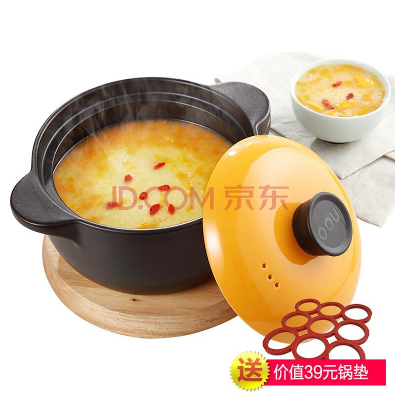 oou汤锅砂锅炖汤陶瓷煲汤 养生汤锅陶瓷锅 不粘石锅陶瓷汤锅 搪瓷2.
