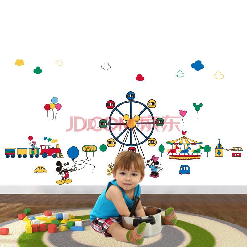 轩彩 儿童房墙贴纸 可移除卡通墙壁贴纸卧室幼儿园墙纸贴画 米奇米妮