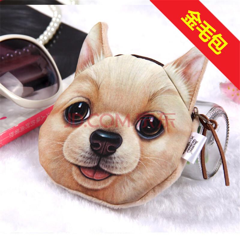 创意doge逼真3d动物零钱包 可爱女男小钱包 手拿学生猫狗头卡通毛绒零