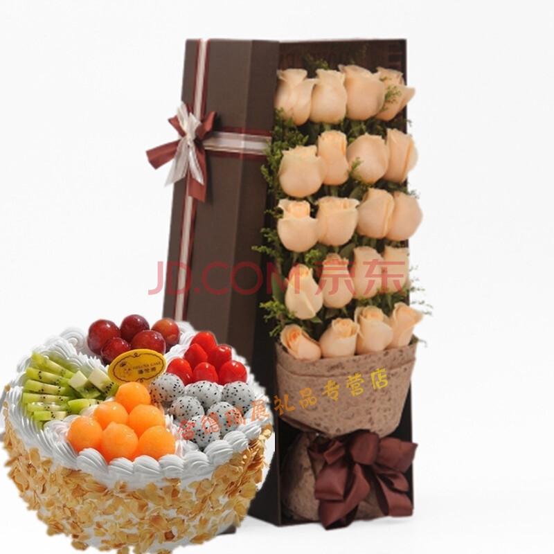岳西县桐城祁门界首霍邱鲜花店蛋糕店鲜花蛋糕生日组合套餐同城速递 g