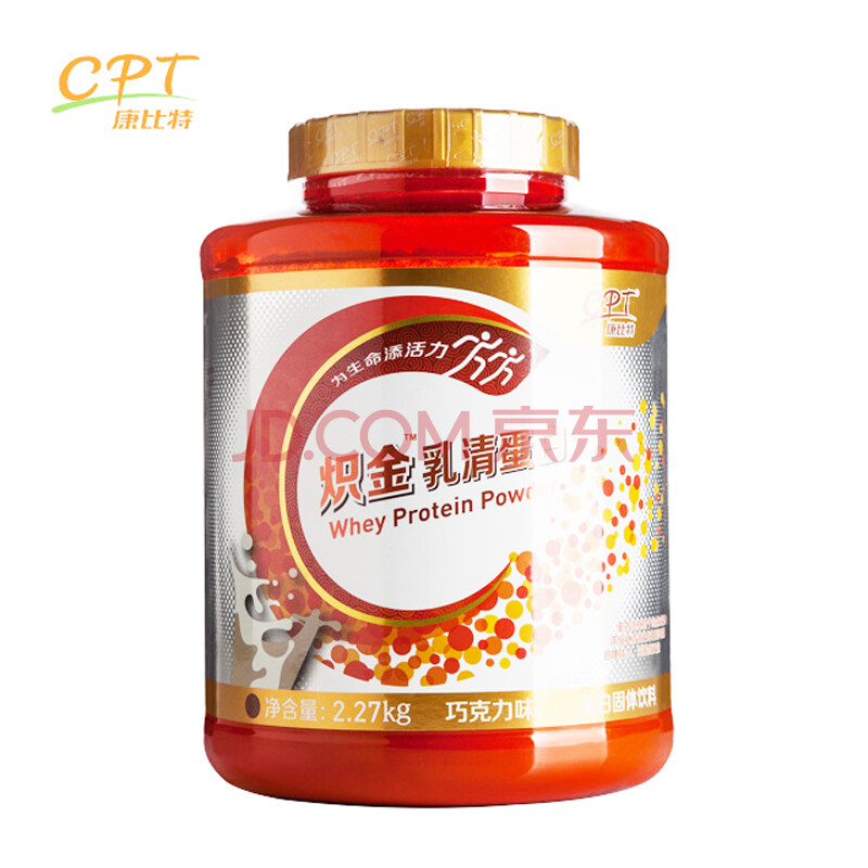 乳清蛋白粉增肥品