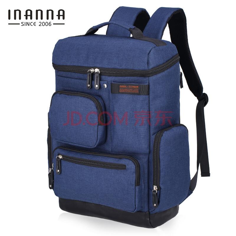 inanna旅行系列 双肩包背包书包大容量多功能旅行包 蓝色