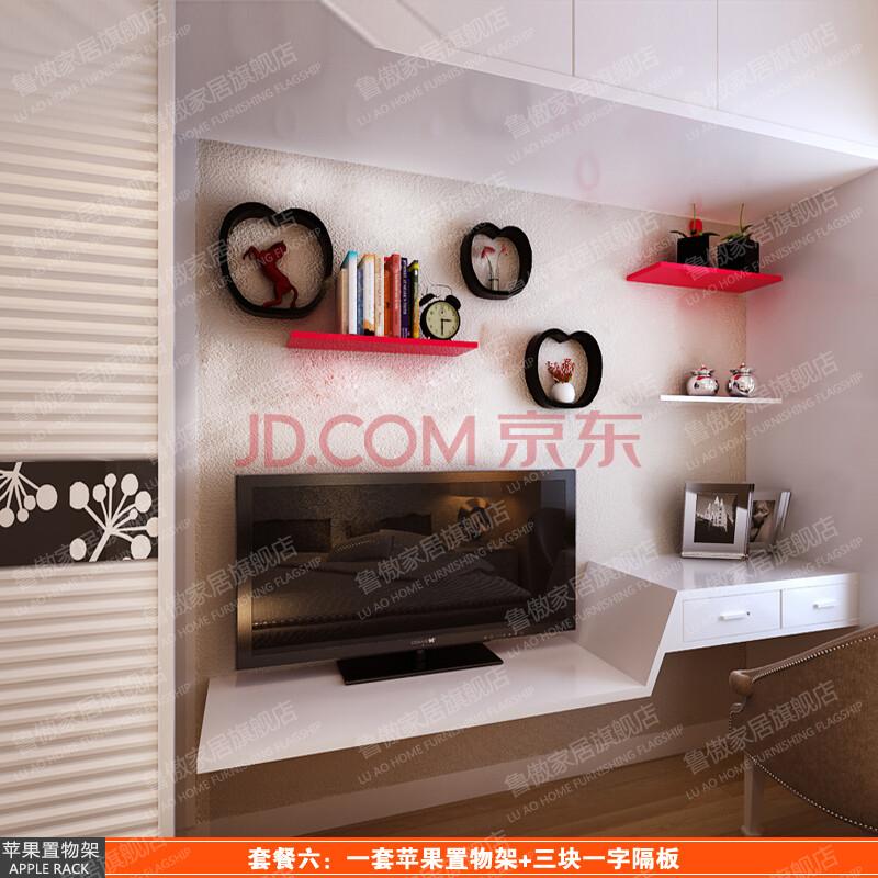 苹果墙上置物架电视背景墙柜搁架创意机顶盒挂架墙面一字隔板烤漆