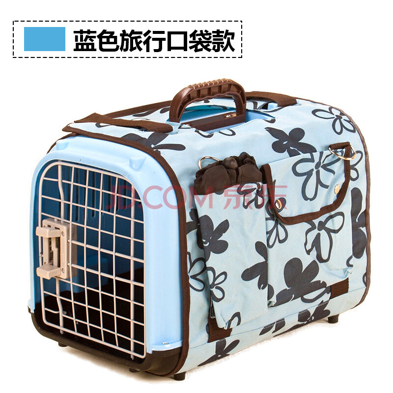 犬航空箱便携包飞机笼托运箱狗笼猫笼中小型犬用 蓝色航空箱 旅行袋