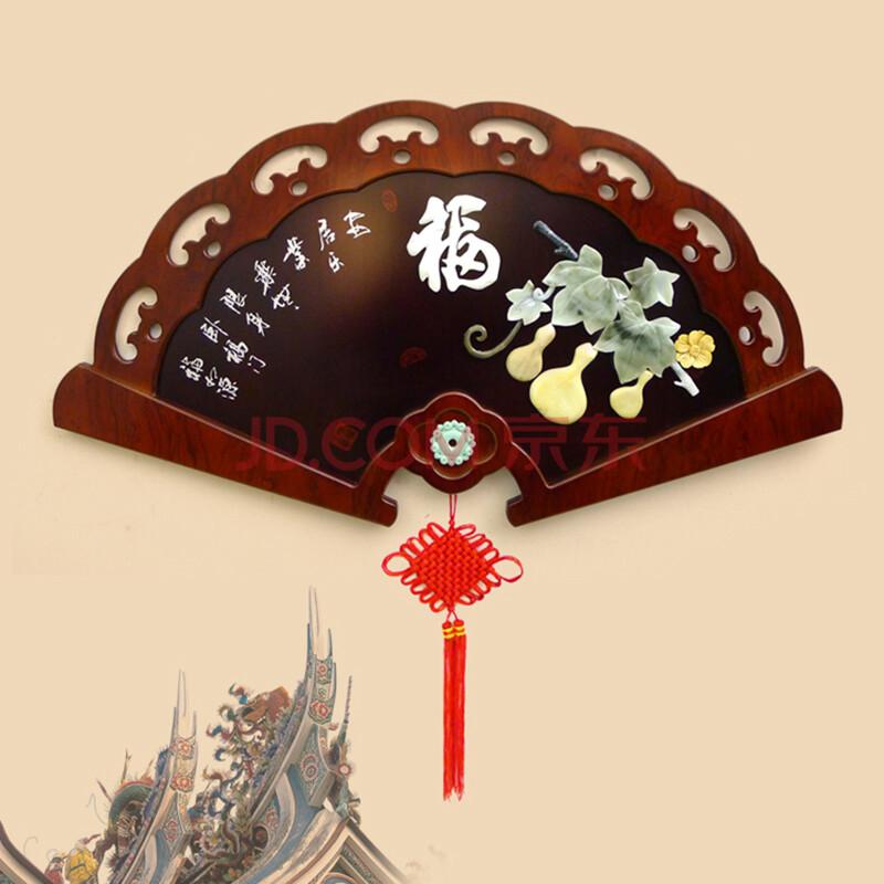 家字玉雕画 镂空雕花边框 现代中式壁画 扇子 扇形 壁饰挂件 110x58福