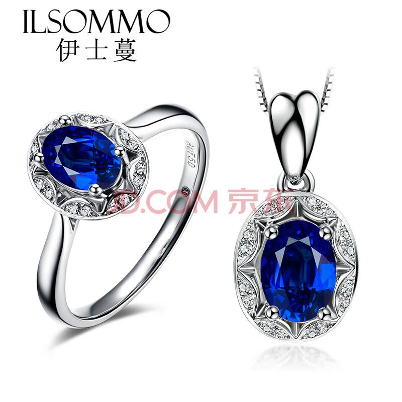 伊士蔓 白18k金蓝宝石戒指蓝宝石吊坠 彩色宝石戒指吊坠 可定制 蓝