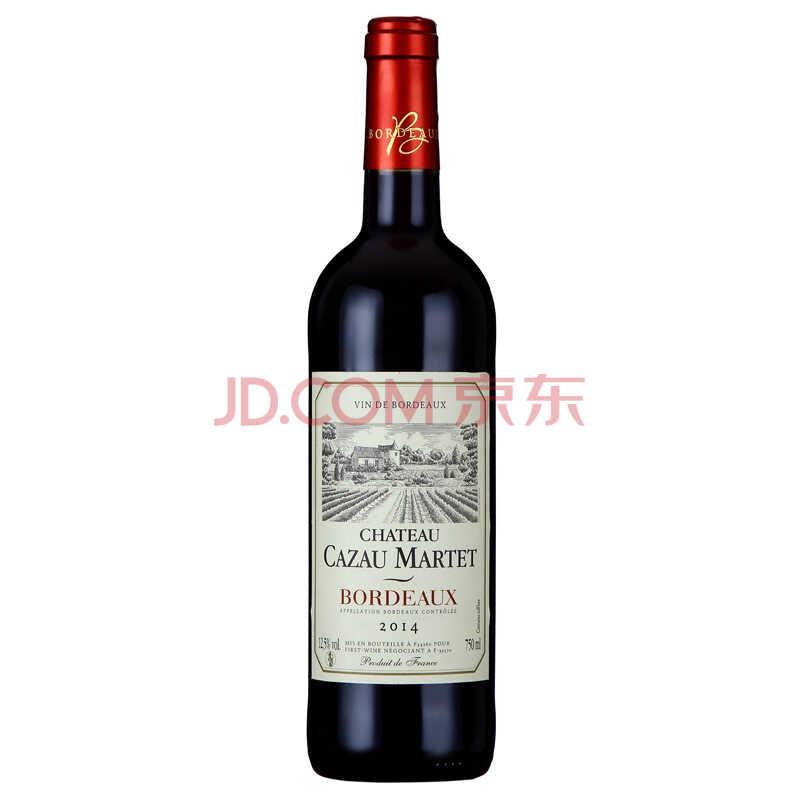 法国进口红酒 波尔多AOC 凯撒嘉丽城堡 干红葡萄酒 750ml)