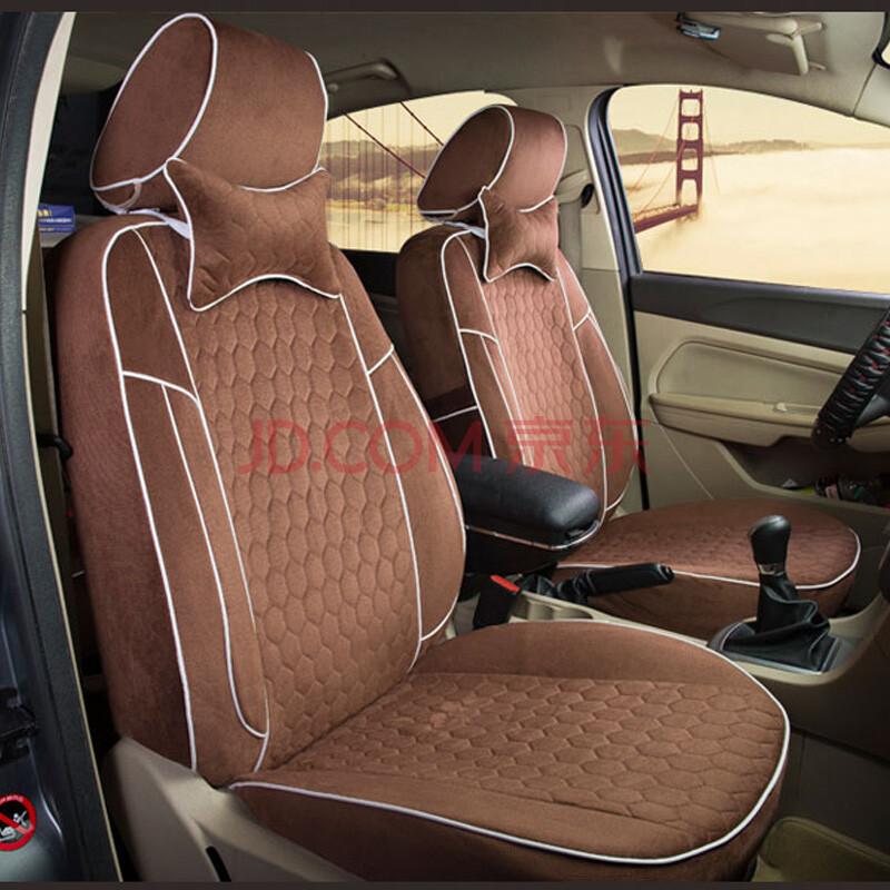 汽车座椅套 专车专用全包围珍珠绒布座套 咖啡色 新爱丽舍c4l世嘉荣威