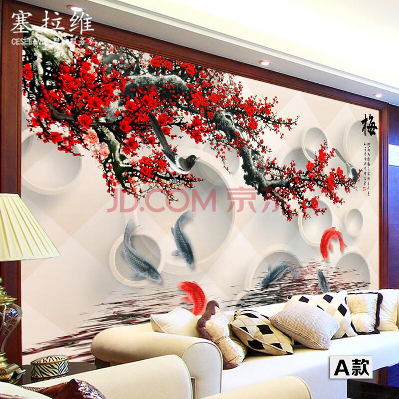 塞沙发喜上眉梢国画梅花墙纸电视墙壁画现代中式客厅沙发影视墙壁纸图片
