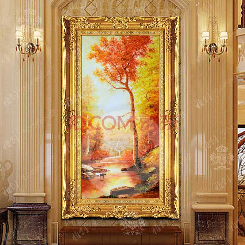 雅创 欧式油画玄关装饰画山水风景客厅走廊过道餐厅挂画 豪华框版图片