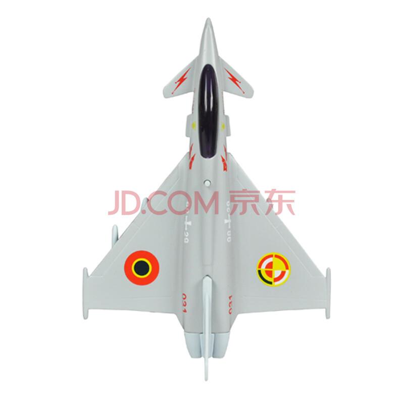 彩珀飞机合金模型儿童玩具金属战斗机客机