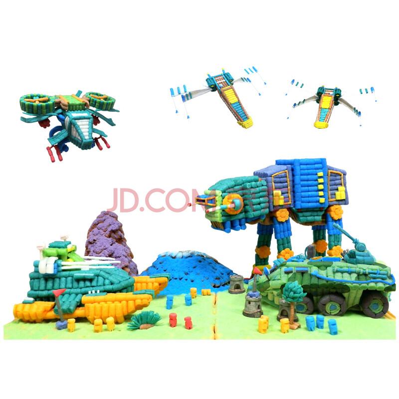 手工制作diy玉米粒拼积儿童玩具