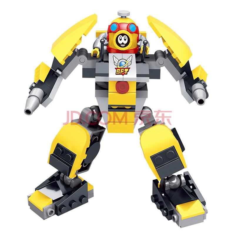 拼装积木儿童玩具 赛小息机甲套装