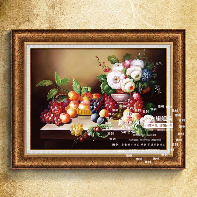 纯手绘高档欧式有框画客厅装饰画餐厅油画壁画古典静图片
